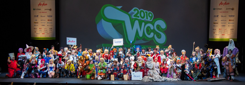 AX 2020 and World Cosplay Summit USA Finals
